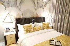 ขายคอนโด Grand Solaire  1 ห้องนอน ใน พัทยาใต้, พัทยา