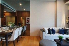 ขายคอนโด ไซมิส เอ็กซ์คลูซีฟ สุขุมวิท 31  2 ห้องนอน ใน คลองตันเหนือ, วัฒนา ใกล้  MRT สุขุมวิท