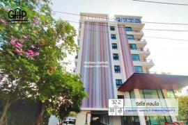 ขายคอนโด 1 ห้องนอน ใน บางกร่าง, เมืองนนทบุรี