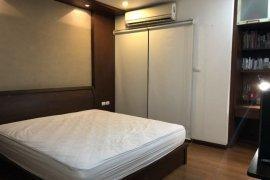 ขายคอนโด กลางกรุง รีสอร์ท (รัชดา ซอย 7)  1 ห้องนอน ใน ดินแดง, ดินแดง ใกล้  MRT ห้วยขวาง