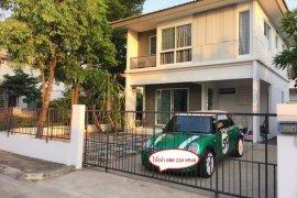 ให้เช่าบ้าน บ้าน อินนิซิโอ รังสิต คลอง 3  3 ห้องนอน ใน คลองสาม, คลองหลวง