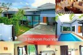 ให้เช่าบ้าน 3 ห้องนอน ใน อ่างศิลา, เมืองชลบุรี