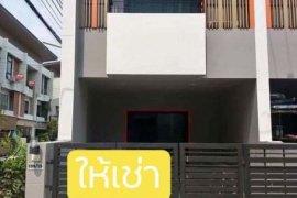 ให้เช่าทาวน์เฮ้าส์ ซิม วิภา-ลาดพร้าว  4 ห้องนอน ใน จตุจักร, จตุจักร ใกล้  MRT สวนจตุจักร