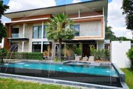 ขายบ้าน 4 ห้องนอน ใน ท่าทราย, เมืองนนทบุรี ใกล้  MRT สนามบินน้ำ