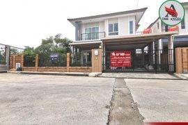 ขายบ้าน 3 ห้องนอน ใน เทพารักษ์, เมืองสมุทรปราการ
