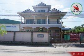 ขายบ้าน 5 ห้องนอน ใน เทพารักษ์, เมืองสมุทรปราการ