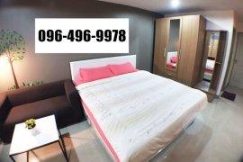 ขายคอนโด รีเจ้นท์ โฮม 4  1 ห้องนอน ใน พระโขนง, คลองเตย ใกล้  BTS อ่อนนุช