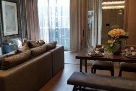 ขายคอนโด ไซมิส เอ๊กซ์คลูซีพ ควีนส์ (Siamese Exclusive Queens)  1 ห้องนอน ใน คลองเตย, คลองเตย ใกล้  MRT ศูนย์การประชุมแห่งชาติสิริกิติ์