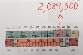 ขายคอนโด คอนโดแอสปาย อโศก-รัชดา  1 ห้องนอน ใน ห้วยขวาง, ห้วยขวาง ใกล้  MRT พระราม 9