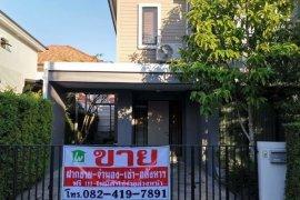 ขายบ้าน อารียา โคโม่ วงแหวน-รามอินทรา  3 ห้องนอน ใน บางชัน, คลองสามวา ใกล้  MRT บางชัน