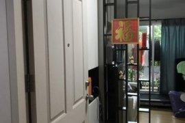 ขายคอนโด The Parkland Lite Sukhumvit-Paknam  1 ห้องนอน ใน ปากน้ำ, เมืองสมุทรปราการ ใกล้  BTS ปากน้ำ