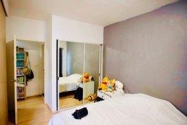 ขายคอนโด เอ สเปซ เพลย์ รัชดา-สุทธิสาร  1 ห้องนอน ใน สามเสนนอก, ห้วยขวาง ใกล้  MRT โชคชัย 4