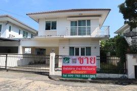ขายบ้าน เพอร์เฟค มาสเตอร์พีช เซนจูรี่ รัตนาธิเบศร์  3 ห้องนอน ใน บางกระสอ, เมืองนนทบุรี ใกล้  MRT ศูนย์ราชการนนทบุรี