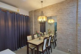 ขายทาวน์เฮ้าส์ บ้านกลางเมือง ลาดพร้าว 101  3 ห้องนอน ใน คลองจั่น, บางกะปิ ใกล้  MRT ลำสาลี