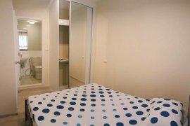 ให้เช่าคอนโด พลัม คอนโด บางใหญ่  1 ห้องนอน ใน บางรักพัฒนา, บางบัวทอง ใกล้  MRT คลองบางไผ่