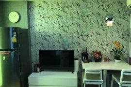 ขายคอนโด เดอะ คัลเลอร์รี่ วิวิด  1 ห้องนอน ใน ห้วยขวาง, ห้วยขวาง ใกล้  MRT ห้วยขวาง