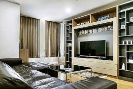 ขายคอนโด จามจุรี สแควร์ เรสซิเด้นส์  2 ห้องนอน ใน ปทุมวัน, ปทุมวัน ใกล้  MRT สามย่าน