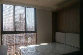 ขายคอนโด เซอร์เคิล สุขุมวิท 31  2 ห้องนอน ใน คลองตันเหนือ, วัฒนา