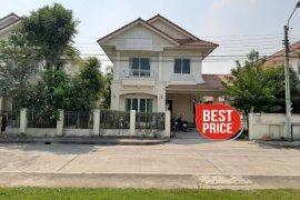ขายบ้าน 3 ห้องนอน ใน มีนบุรี, กรุงเทพ