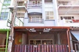 ขายบ้าน 4 ห้องนอน ใน วังทองหลาง, วังทองหลาง ใกล้  MRT ลาดพร้าว 71
