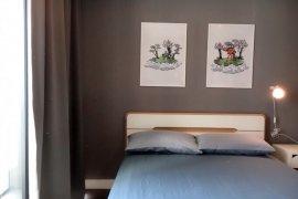 ให้เช่าบ้าน เอ สเปซ อโศก-รัชดา  1 ห้องนอน ใน ดินแดง, ดินแดง ใกล้  MRT พระราม 9