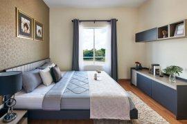 ขายทาวน์เฮ้าส์ ไอลีฟ ทาวน์ รังสิต คลอง 3  4 ห้องนอน ใน บึงยี่โถ, ธัญบุรี