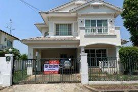 ขายบ้าน 3 ห้องนอน ใน บางคูวัด, เมืองปทุมธานี