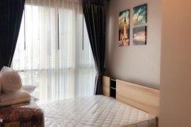 ให้เช่าบ้าน ลุมพินี สวีท เพชรบุรี-มักกะสัน  2 ห้องนอน ใน ราชเทวี, กรุงเทพ ใกล้  Airport Rail Link มักกะสัน