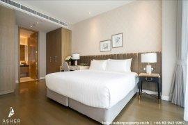 ให้เช่าเซอร์วิส อพาร์ทเม้นท์ แมกโนเลียส์ ราชดำริ บูเลอวาร์ด  2 ห้องนอน ใน ลุมพินี, ปทุมวัน ใกล้  BTS ชิดลม