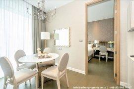 ให้เช่าเซอร์วิส อพาร์ทเม้นท์ แมกโนเลียส์ ราชดำริ บูเลอวาร์ด  1 ห้องนอน ใน ลุมพินี, ปทุมวัน ใกล้  BTS ชิดลม