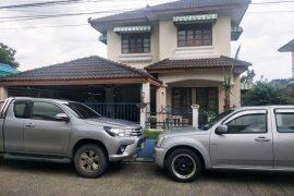 ขายบ้าน เค.ซี.การ์เด้นโฮม  3 ห้องนอน ใน คลองสามวา, กรุงเทพ