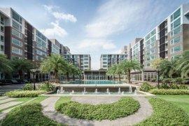 ขายคอนโด อิลีเม้นท์ ศรีนครินทร์  1 ห้องนอน ใน หนองบอน, ประเวศ ใกล้  MRT ศรีนครินทร์ 38