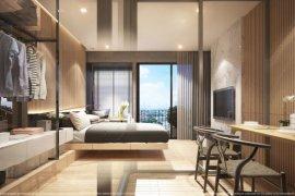 ขายคอนโด มารุ เอกมัย 2  2 ห้องนอน ใน คลองตันเหนือ, วัฒนา ใกล้  BTS เอกมัย