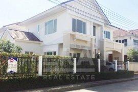 ขายบ้าน 3 ห้องนอน ใน บางรักน้อย, เมืองนนทบุรี ใกล้  MRT ไทรม้า