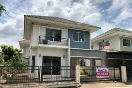 ขายบ้าน ใน ไทรม้า, เมืองนนทบุรี