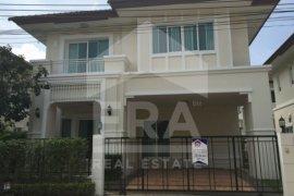 ขายบ้าน 3 ห้องนอน ใน บางเลน, บางใหญ่ ใกล้  MRT สามแยกบางใหญ่