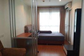 ให้เช่าคอนโด ลุมพินี พาร์ค รัตนาธิเบศร์  1 ห้องนอน ใน บางกระสอ, เมืองนนทบุรี ใกล้  MRT บางกระสอ