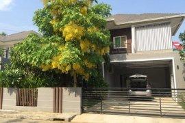 ให้เช่าบ้าน บ้านสีวลี ราชพฤกษ์  4 ห้องนอน ใน แม่เหียะ, เมืองเชียงใหม่
