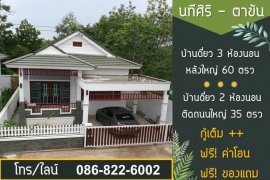 2 Bedroom House for sale in Ta Khan, Rayong