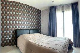 ขายคอนโด ริทึ่ม สุขุมวิท 36-38  1 ห้องนอน ใน พระโขนง, คลองเตย ใกล้  BTS ทองหล่อ