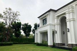 ขายบ้าน บ้านแสนสิริ พัฒนาการ  5 ห้องนอน ใน สวนหลวง, สวนหลวง