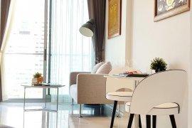 ขายคอนโด ไฮด์ สุขุมวิท 11 บาย แกรนด์แอสเสท โฮเทลส์ แอนด์ พรอพเพอร์ตี้  2 ห้องนอน ใน คลองเตยเหนือ, วัฒนา ใกล้  BTS นานา