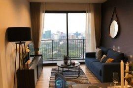 ขายคอนโด 3 ห้องนอน ใน จอมพล, จตุจักร ใกล้  MRT สวนจตุจักร