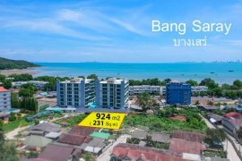 Land for sale in Bang Sare, Chonburi