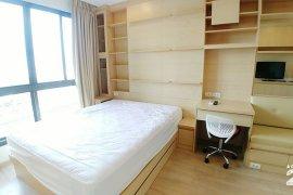 ขายหรือให้เช่าคอนโด ไอดีโอ สาทร-ท่าพระ  1 ห้องนอน ใน ตลาดพลู, ธนบุรี ใกล้  BTS โพธิ์นิมิตร