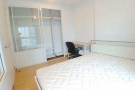 ขายคอนโด เดอะ พาร์คแลนด์ แกรนด์ อโศก-เพชรบุรี  1 ห้องนอน ใน บางกะปิ, ห้วยขวาง ใกล้  MRT เพชรบุรี