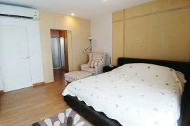 ขายทาวน์เฮ้าส์ บ้านกลางเมือง สาทร-ตากสิน 2  3 ห้องนอน ใน ตลาดพลู, ธนบุรี ใกล้  BTS วุฒากาศ