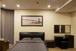 ให้เช่าคอนโด แอชตัน อโศก  1 ห้องนอน ใน คลองเตยเหนือ, วัฒนา ใกล้  MRT สุขุมวิท