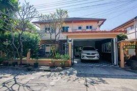 ขายบ้าน เพอร์เฟคเพลส รามคำแหง 164  4 ห้องนอน ใน มีนบุรี, มีนบุรี ใกล้  MRT มีนพัฒนา