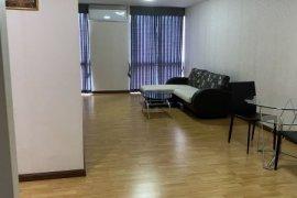 ขายคอนโด เดอะ สตาร์ งามวงศ์วาน  1 ห้องนอน ใน เมืองนนทบุรี, นนทบุรี